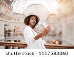true tilt shift shot with... | Shutterstock . vector #1117583360