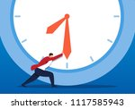 businessman pushing minute hand | Shutterstock .eps vector #1117585943