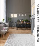 grey carpet in spacious loft...   Shutterstock . vector #1117589570