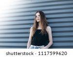 close up outdoor portrait of a... | Shutterstock . vector #1117599620