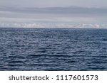 spitsbergen   svalbard and jan... | Shutterstock . vector #1117601573