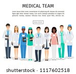 medicine banner with group of... | Shutterstock .eps vector #1117602518
