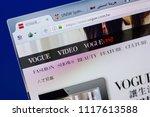 ryazan  russia   june 17  2018  ...   Shutterstock . vector #1117613588