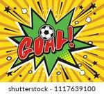 comic book speech bubble... | Shutterstock .eps vector #1117639100