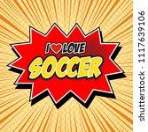 comic book speech bubble... | Shutterstock .eps vector #1117639106