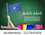 vector flag of somalia on black ... | Shutterstock .eps vector #1117641926