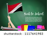 vector flag of sealand... | Shutterstock .eps vector #1117641983