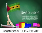 vector flag of sao tome and... | Shutterstock .eps vector #1117641989