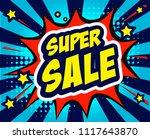 super sale vector illustration  ...   Shutterstock .eps vector #1117643870