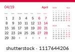 april page. 12 months premium... | Shutterstock .eps vector #1117644206