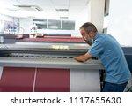 espertise man in transfer... | Shutterstock . vector #1117655630
