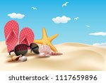 best summertime icon stock photo | Shutterstock .eps vector #1117659896