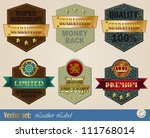 gold framed labels on different ... | Shutterstock .eps vector #111768014