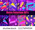 retro futurism seamless pattern ... | Shutterstock .eps vector #1117694534