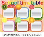template school timetable for... | Shutterstock .eps vector #1117714130