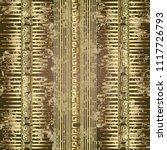 egyptian style ancient 3d greek ... | Shutterstock .eps vector #1117726793