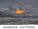 lava lake of erta ale volcano | Shutterstock . vector #1117733216