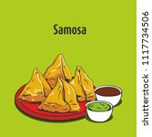 indian street food samosa | Shutterstock .eps vector #1117734506