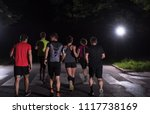 group of healthy people jogging ... | Shutterstock . vector #1117738169