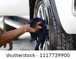 Car Wash Sponge For Washing Car ...