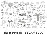 collection of doodles or rough... | Shutterstock .eps vector #1117746860