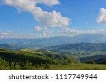summer high view mountain... | Shutterstock . vector #1117749944