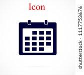 calendar icon vector    vector... | Shutterstock .eps vector #1117753676