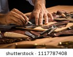 handmade leather craftsman | Shutterstock . vector #1117787408