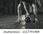 crossfit kettlebell training... | Shutterstock . vector #1117791989