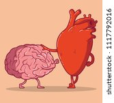 heart and brain fighting vector ... | Shutterstock .eps vector #1117792016