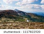 spring landscape. mountain view.... | Shutterstock . vector #1117822520
