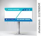 billboard  creative design for ... | Shutterstock .eps vector #1117838549