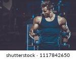 handsome young fit muscular... | Shutterstock . vector #1117842650