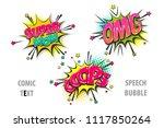 omg oops super mom pop art...   Shutterstock .eps vector #1117850264