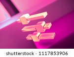 metallic sliders icon on the... | Shutterstock . vector #1117853906