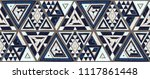 indian geometric folklore... | Shutterstock .eps vector #1117861448