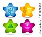 colorful labels stars. | Shutterstock .eps vector #1117868930