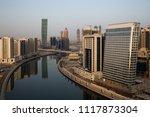dubai downtown skyline.... | Shutterstock . vector #1117873304