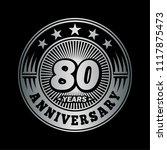 80 years anniversary.... | Shutterstock .eps vector #1117875473