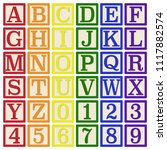 rainbow alphabet blocks  ... | Shutterstock .eps vector #1117882574