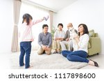 happy family with dog | Shutterstock . vector #1117898600
