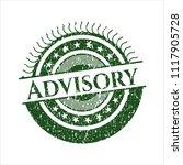 green advisory distress rubber... | Shutterstock .eps vector #1117905728