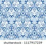 kaleidoscope abstract seamless...   Shutterstock .eps vector #1117917239