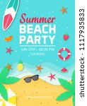 template of summer party poster ... | Shutterstock .eps vector #1117935833
