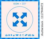 extend  resize icon. cross... | Shutterstock .eps vector #1117944473
