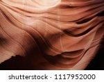 textured brown sandstone wall...   Shutterstock . vector #1117952000