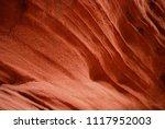 bright orange texture of a slot ...   Shutterstock . vector #1117952003