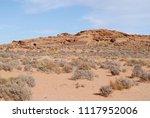 sandstone desert landscape of...   Shutterstock . vector #1117952006