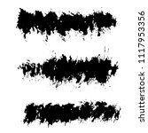 grunge ink brush strokes.... | Shutterstock .eps vector #1117953356