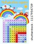 multiplication square poster... | Shutterstock .eps vector #1117954739